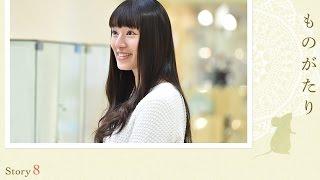 『アルジャーノンに花束を』 山下智久/TBS 第8話あらすじ&CM (わ題の...