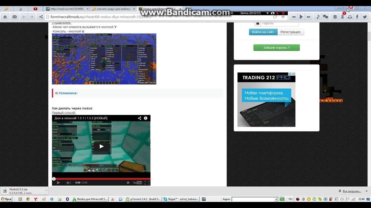 Как скачать nodus на tlauncher 1. 5. 2 youtube.