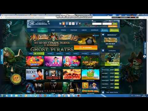 Лохотрон от admiral-casino