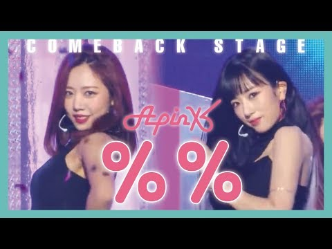 [Comeback Stage] Apink - Eung Eung  , 에이핑크 - %%(응응) Show Music core 20190112