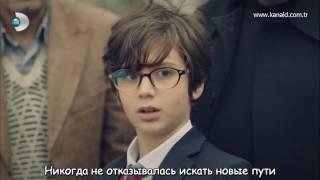"""""""Песня жизни"""" турецкий сериал"""