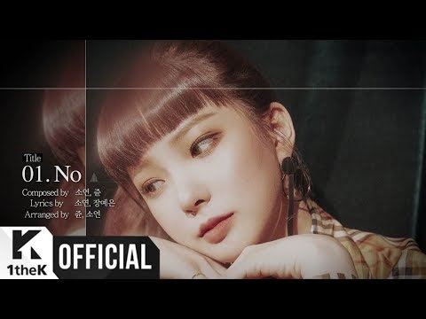 "[Teaser] CLC _ 8th Mini Album ""No.1"" Audio Snippet Mp3"