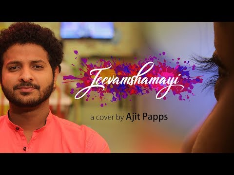 Jeevamshamayi Malayalam/Tamil Version Cover Song Ft Ajit Papps | Theevandi | Filmibeat Malayalam