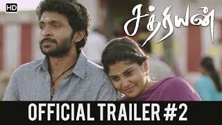 Sathriyan Official Trailer #2 | Vikram Prabhu, Manjima Mohan | Yuvan Shankar Raja | S R Prabhakaran