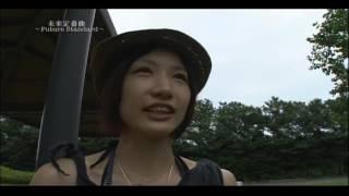 やみつきになるサウンド!女性バンド『tricot』の素顔に迫る②~未来定番曲 中嶋イッキュウ 検索動画 9
