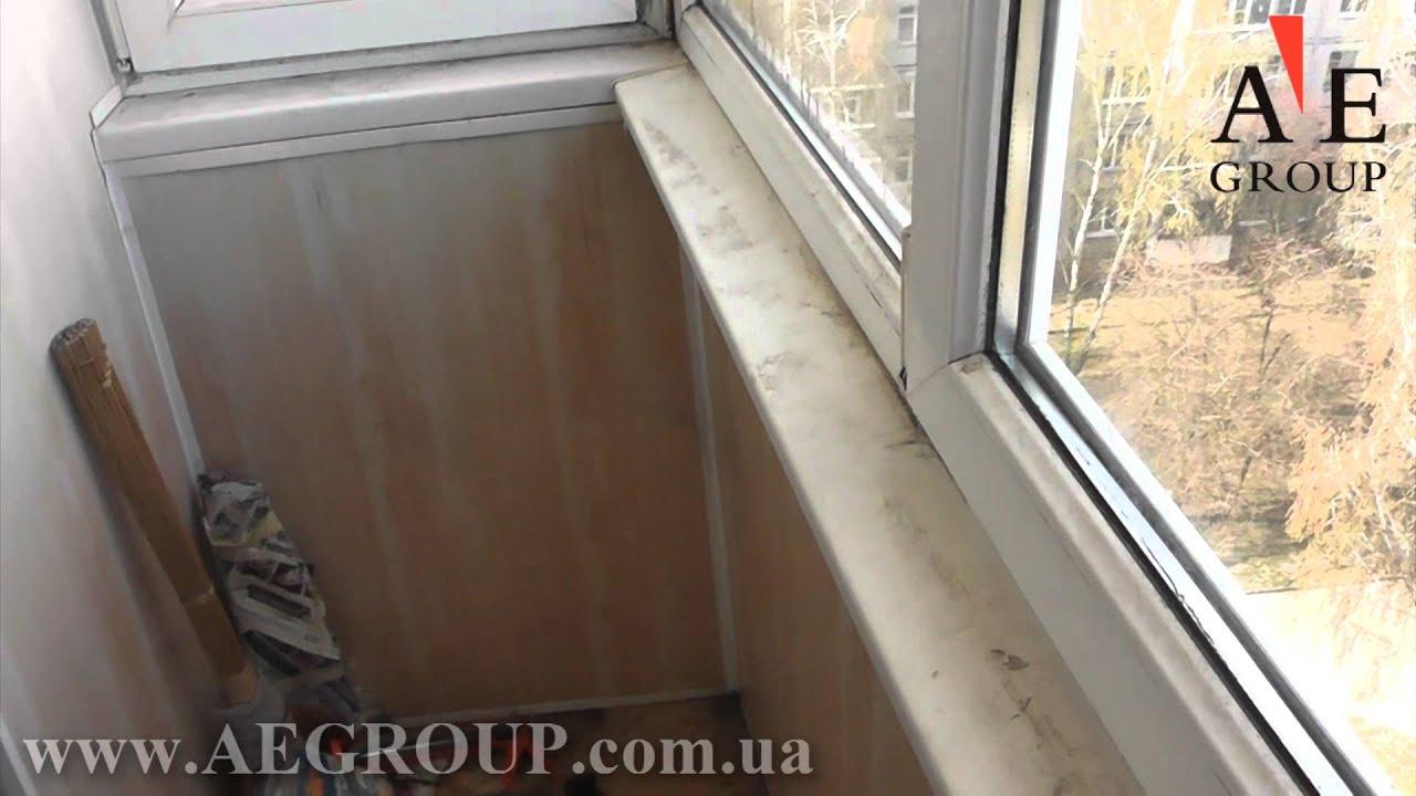 """Балкон под ключ: """"солидная фирма"""" или """"мастера-самоделы""""? - ."""
