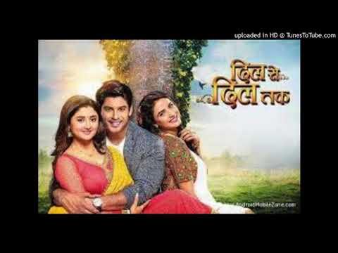 Dil Se Dil Tak  | दिल से दिल तक | Serial Title Song | Female Version