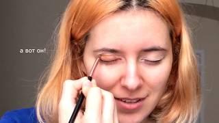 делаю макияж и выбираю одежду с закрытыми глазами blind makeover