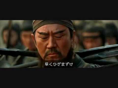 Red Cliff  (  kuan-ti ) Guan Yu