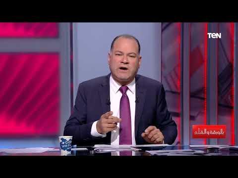الديهي: شوفوا أردوغان 'متغاظ وبكايد' من العلاقة بين مصر والسعودية مع اليونان