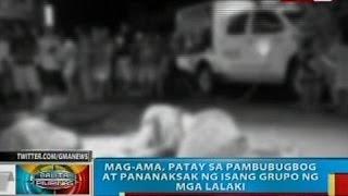 BP: Mag-ama, patay sa pambubugbog at pananaksak ng isang grupo ng mga lalaki