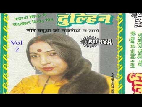 Maithali Geet 2015 new || Raja Janak Ji Ke Baag May || Ratna Jha