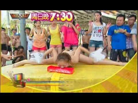 綜藝大集合9月11日精彩預告-超軟骨美女挑戰袋來好運!