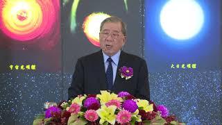 2019-02-21(四) 玄光通身心靈課程-台中明心班