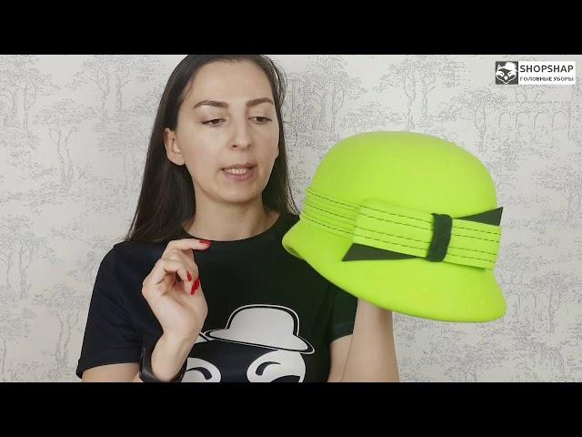 Шляпа, Ирма Салатовая