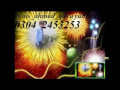 Hamqadam   Shrey Singhal  Awais Ahmad 0304 2453253
