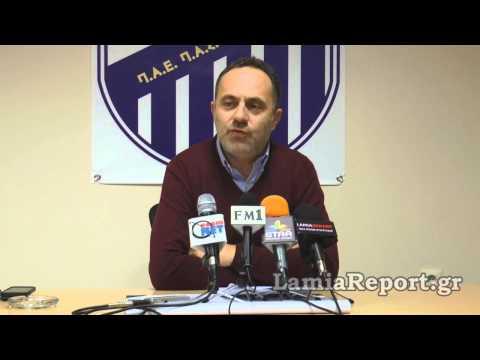 LamiaReport - Πανουργιάς Παπαϊωάννου - Συνέντευξη