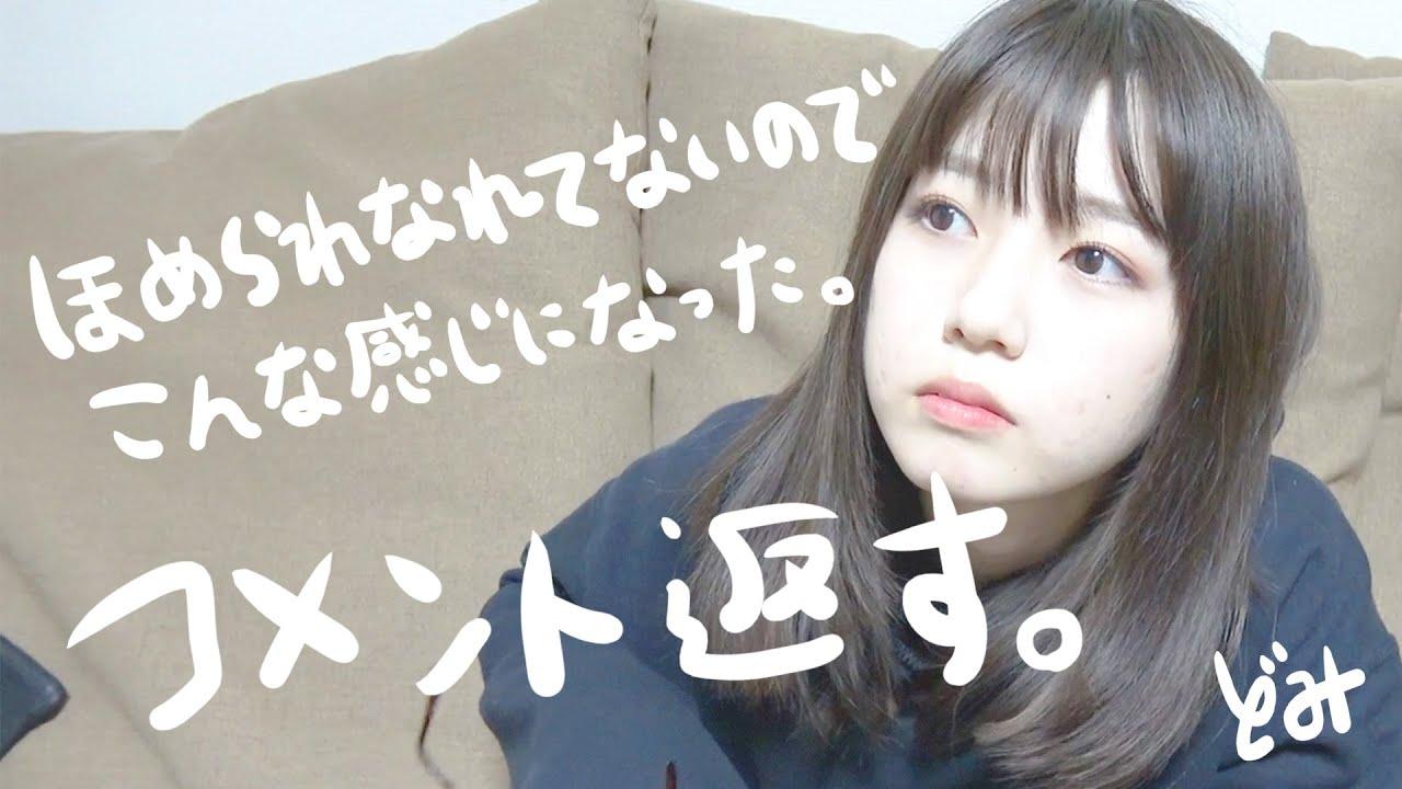 ボンボンtv どみちゃん