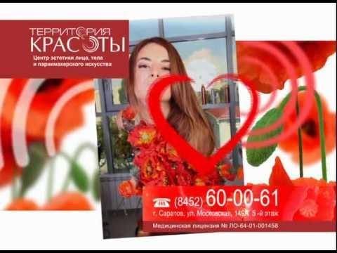 Парикмахерская - Салон красоты Жемчужина