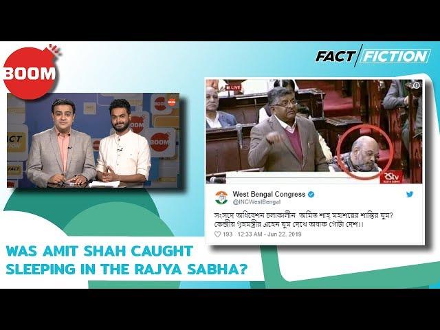 Fact Vs Fiction: Was Amit Shah Caught Sleeping In The Rajya Sabha?