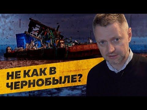 Взрыв под Северодвинском: