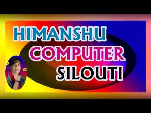 स्वागत गीत की -Swagat abhinandan cg - Swagat Geet