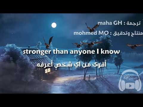 Ed Sheeran - Perfect مترجمة عربي