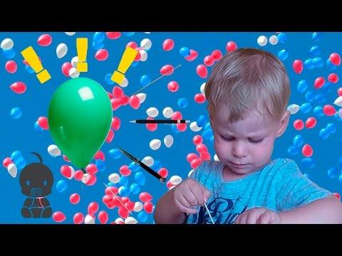 ЛОГИЧЕСКИЕ ИГРЫ. Чего боится шарик? Логические игры для детей понятия острый - тупой скачать