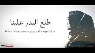 Download lagu Thola'al Badru 'Alaina - Vira Choliq | Procie Omah Rekam