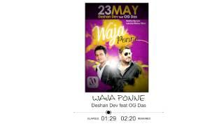Waja Ponne - Deshan Dev feat. OG Das