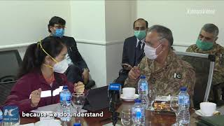 Vlog: Chinese medical experts share experience with Pakistani counterparts to combat COVID-19