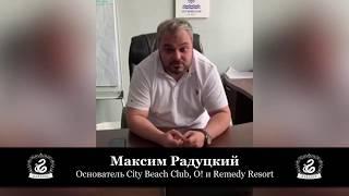 Максим Радуцкий (предприниматель, City Beach Club) о работе с Karagez Web Studio.