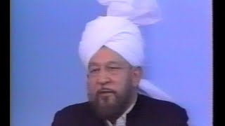 Urdu Khutba Juma on November 8, 1991 by Hazrat Mirza Tahir Ahmad