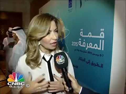 Interview with CNBC - Knowledge Summit, Dubai, 2015 -دبي   CNBC  مقابلة على قناة