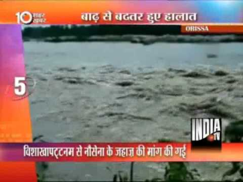 22 Lakhs People Affected In Odisha Floods