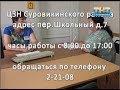 ЦЗН Суровикинского района: вакансии для людей с ограниченными возможностями