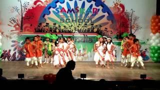 SAMSKAR SCHOOL - Madhya Pradesh Folk Dance