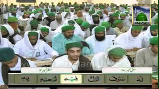 Madani Qaida Lesson No9 Learn Quran with Tajweed 9 (07.07.2012)