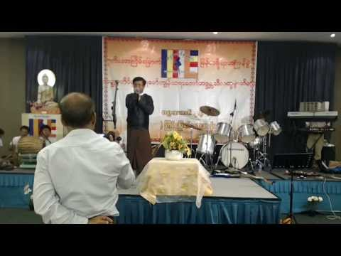 ိ့ိိDHAMMA BROTHERS AND SISTER -SECOND THIGYAN FESTIVAL (LIVE WEBCAST)-20-4-14