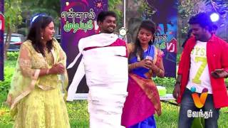 Tamil New Year Special Program General - Promo