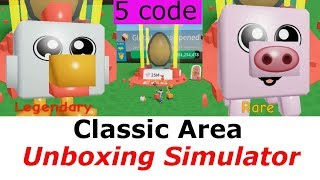 Classic Area and 5 CODE (coins,gem,potion) Unboxing Simulator roblox | NEW PET | UPDATE 2.11