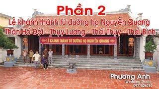 - Phần 2Lễ khánh thành từ đường họ Nguyễn Quang - Hổ Đội - Thái Thụy- Thái  Bình -