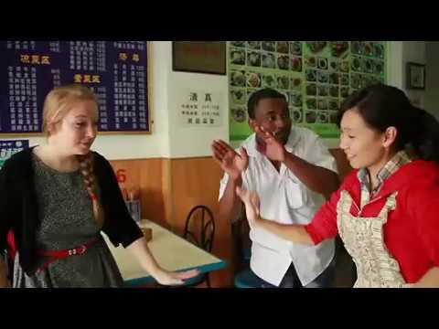 我要点菜 (I would like to make an order  by SWUFE, Chengdu, China, Chinese Language Dept