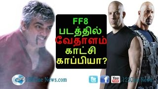 Thala Ajith's Vedalam Theri Mass scene copied by  FF8   | Vivegam teaser | Thalapathy 61