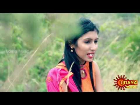 SANGATHI NINNA || MEGHA ADITHI || SOME GEETHA || UDAYA MUSIC