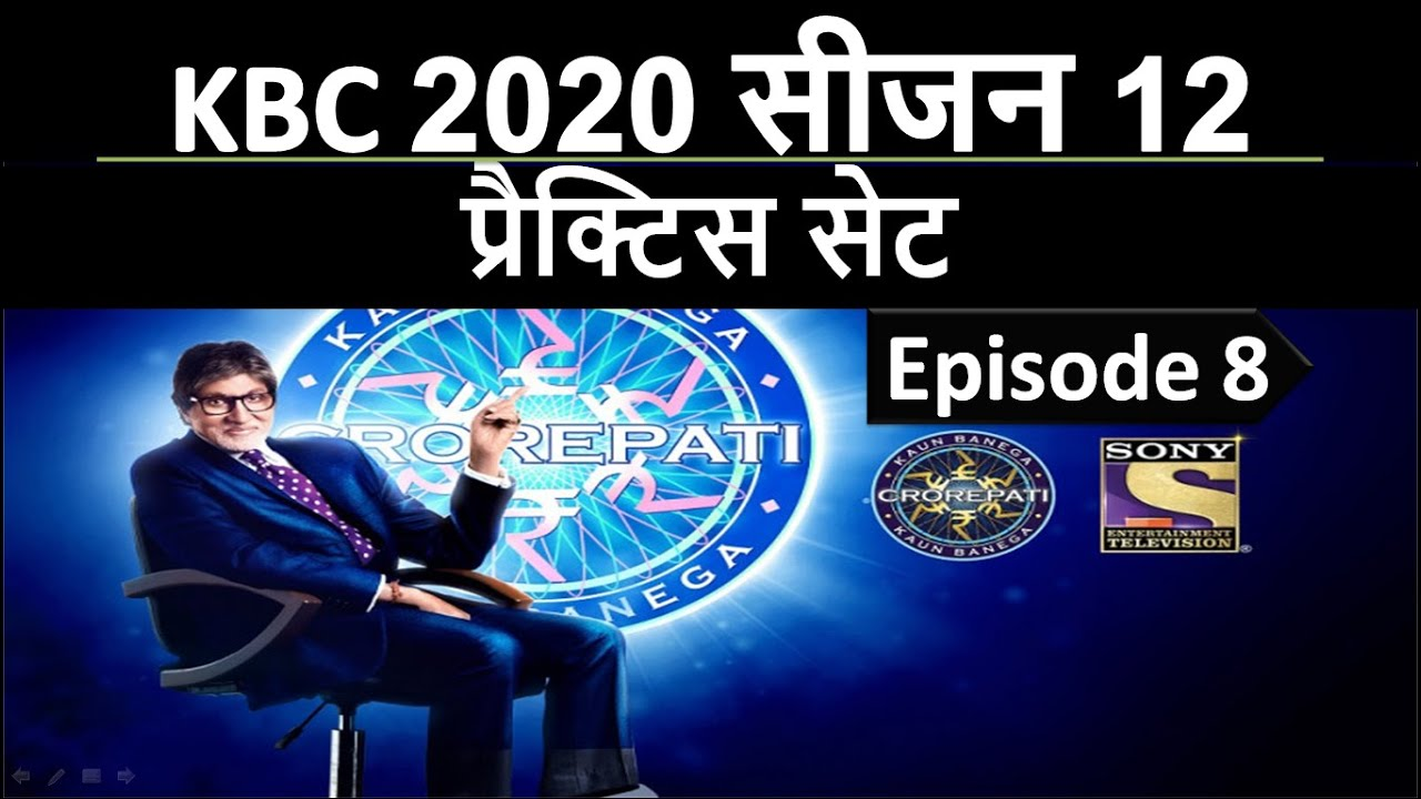 KBC Questions And Answers   General Knowledge Questions ...