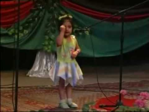 Baby afghan girl sings and dances with a nice persian song (by; Murtaza syed of karachi)