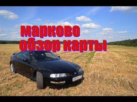 Farming Simulator 2015 Obzor Russkoj Karty Markovo Youtube