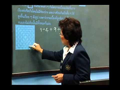 เฉลยข้อสอบ TME คณิตศาสตร์ ปี 2553 ชั้น ป.3 ข้อที่ 21