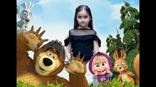 Maşa ile  Koca Ayı'yı Ziyaret / Big Bear With Tongs